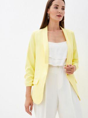 Желтый зимний пиджак Imocean