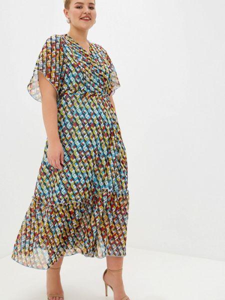 Разноцветное платье мечты данаи