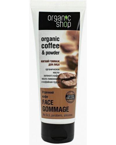 Скраб для лица белый для лица Organic Shop