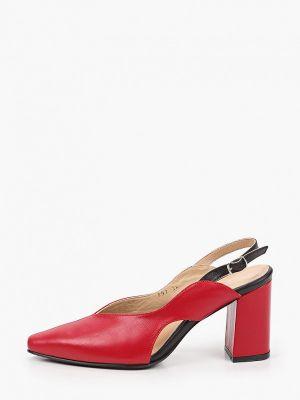 Красные кожаные туфли с открытой пяткой Hestrend