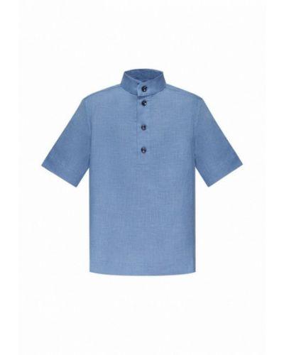 Голубая рубашка Boom Clap