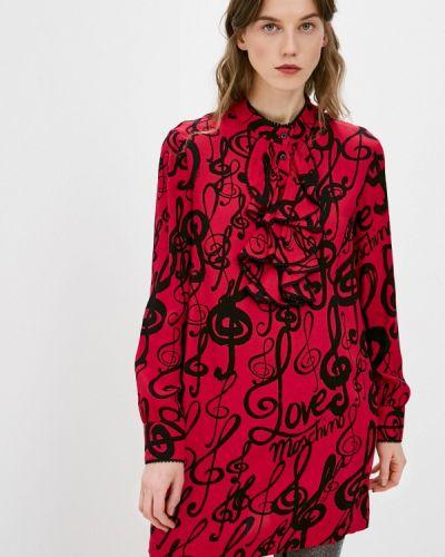 Розовое платье-рубашка Love Moschino