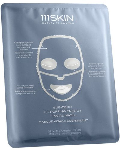 Maska do twarzy do twarzy skórzany 111skin