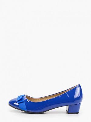 Синие лаковые кожаные туфли La Bottine Souriante