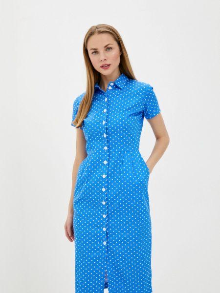 Платье - бирюзовое Solou