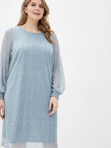 Вечернее платье серебряный весеннее Evans