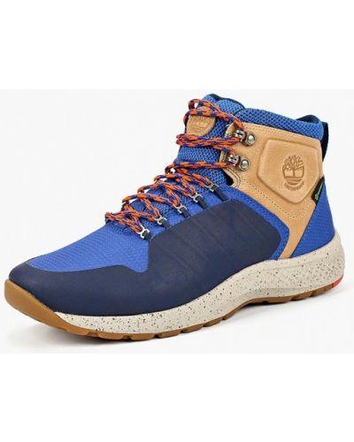 Треккинговые ботинки кожаные осенние Timberland