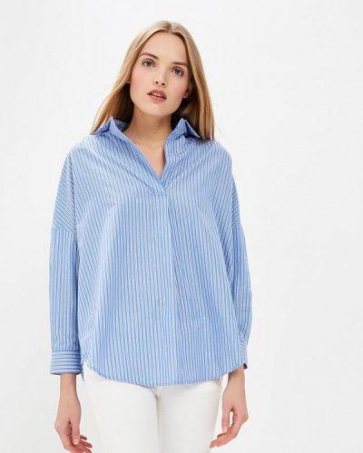 Синяя рубашка с длинным рукавом French Connection