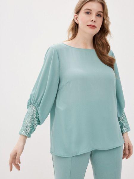 Блузка бирюзовая весенний Kitana By Rinascimento