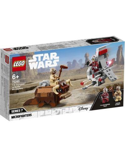 Бантик Lego