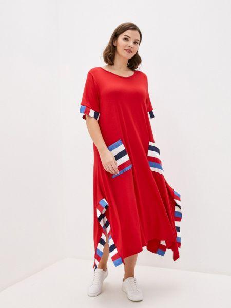 Повседневное платье красный весеннее Sophia