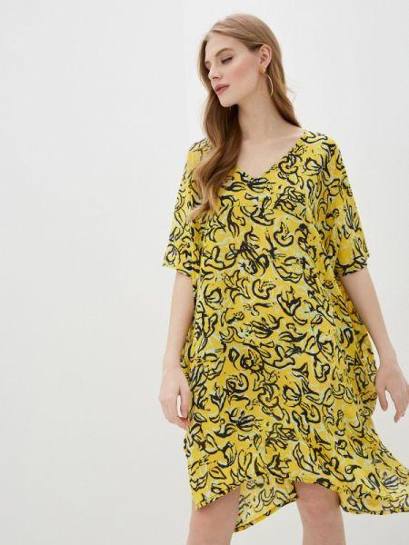 Пляжное платье - желтое Diane Von Furstenberg