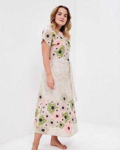 Платье бежевое Lori