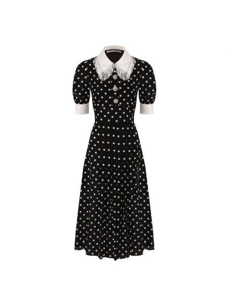 Платье шелковое песочный Alessandra Rich