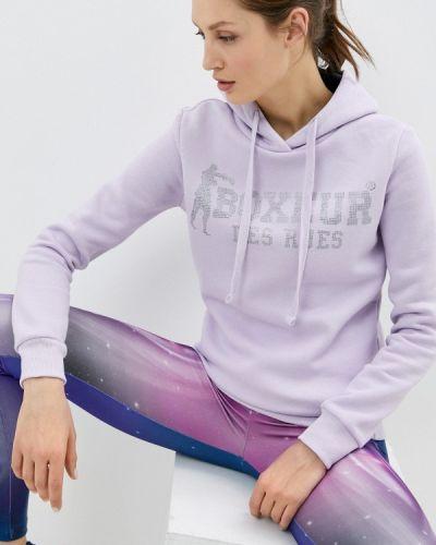 Фиолетовая толстовка Boxeur Des Rues