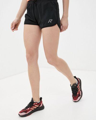 Черные спортивные шорты Rukka