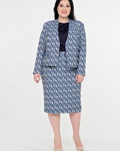 Синий вязаный юбочный костюм Intikoma