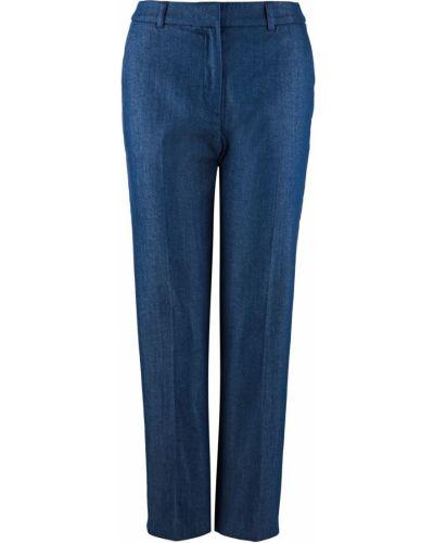 Синие зауженные брюки Selected