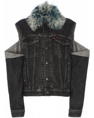 Классическая синяя джинсовая куртка с открытыми плечами на пуговицах Beau Souci