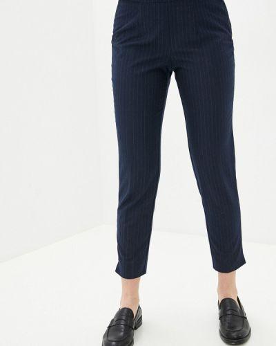 Синие классические брюки Naf Naf