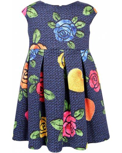 Платье из полиэстера - синее Elsy