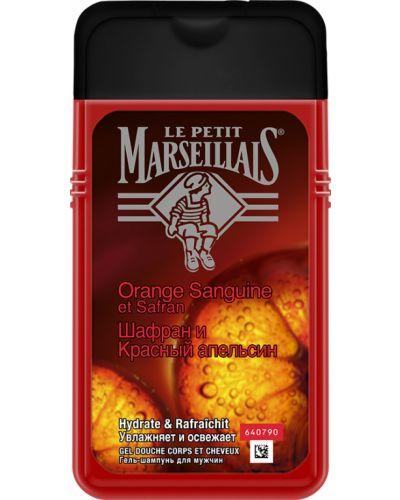 Красный гель для душа Le Petit Marseillais