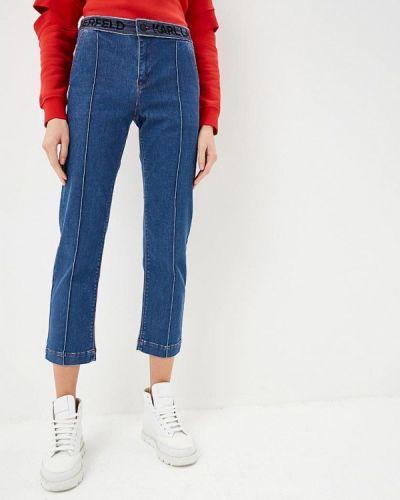 Синие прямые джинсы Karl Lagerfeld