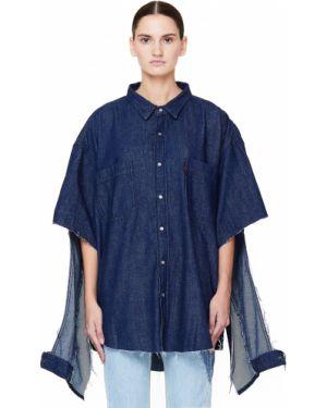 Рубашка оверсайз - синяя Vetements