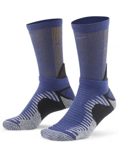 Skarpety do biegania - fioletowe Nike