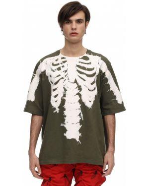 Koszula z nadrukiem przeoczenie 99percentis