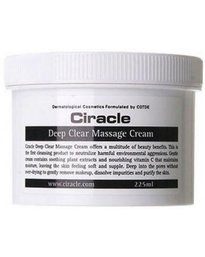 Бальзам для массажа Ciracle
