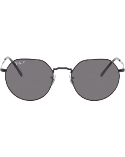 Białe okulary skorzane Ray-ban