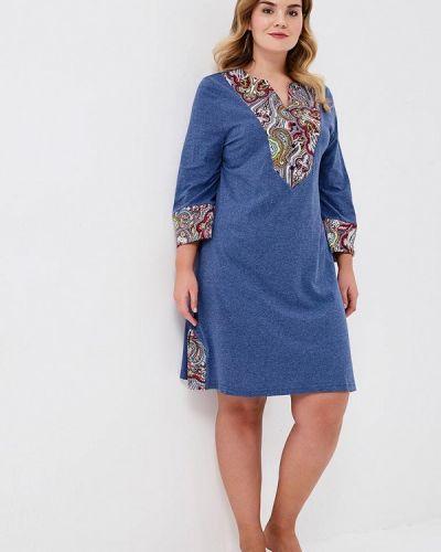 Синяя рубашка Лори