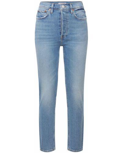 Укороченные джинсы - синие Re/done