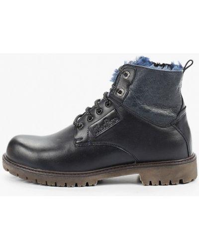 Синие кожаные ботинки Nexpero