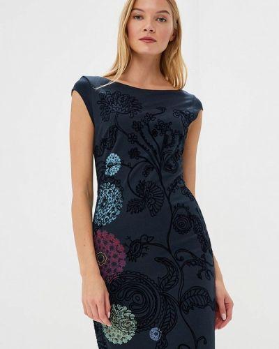 Синее платье Desigual