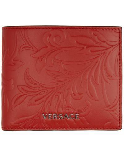 Włókienniczy srebro portfel z gniazdem prążkowany Versace