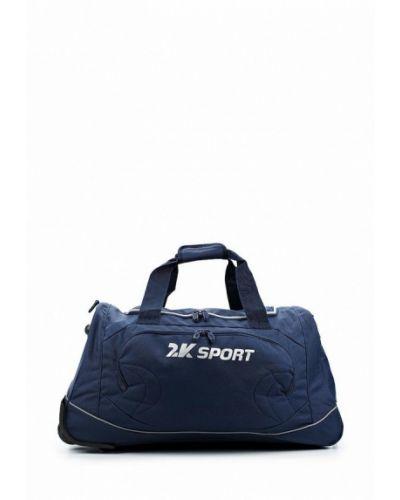 Синяя дорожная сумка 2k