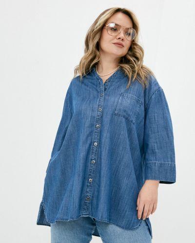 Синяя джинсовая рубашка Ulla Popken