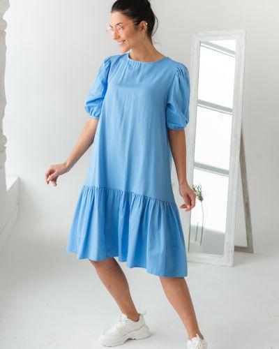 Платье трапеция Clew