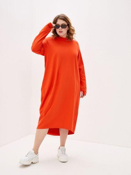 Оранжевое платье Lessismore