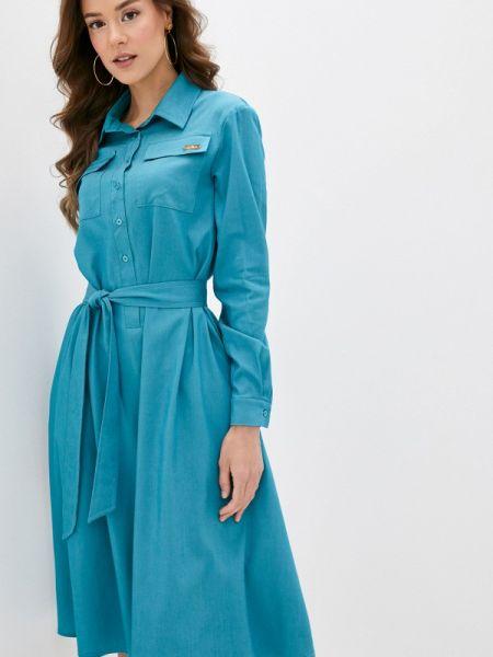 Платье Royal Elegance