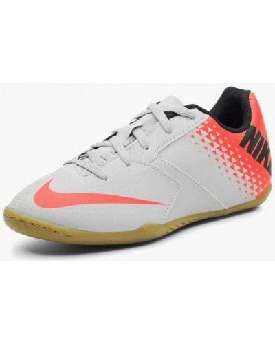 Бутсы детский серый Nike
