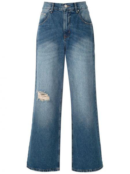 Синие свободные брюки свободного кроя на пуговицах с высокой посадкой Amapô