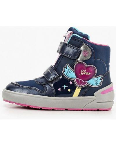 Синие кожаные ботинки Geox