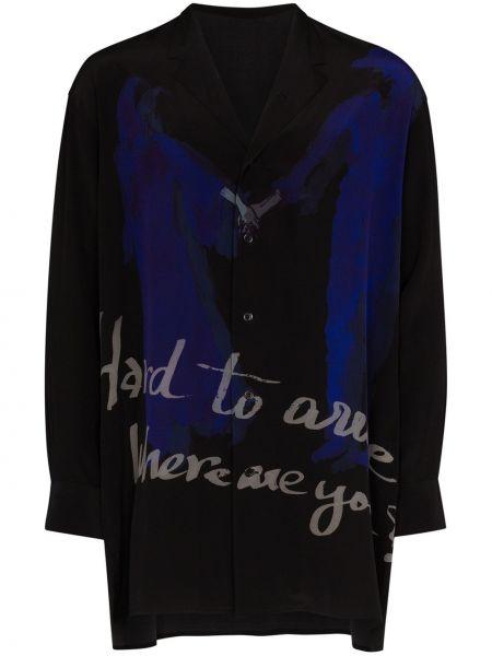 Koszula z długim rękawem jedwab długa Yohji Yamamoto