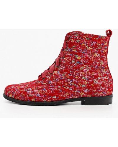 Высокие ботинки - красные Bosccolo