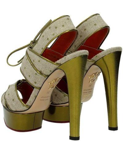 Beżowe sandały Charlotte Olympia