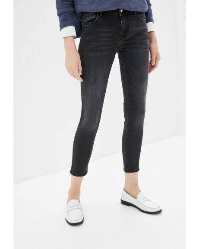 Серые джинсы-скинни узкого кроя Zabaione