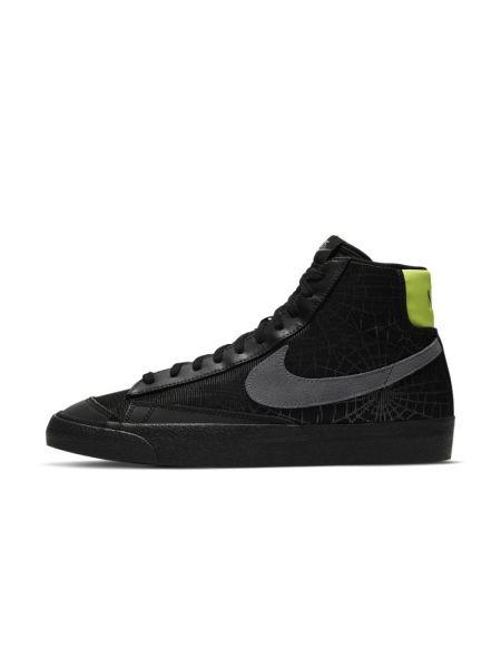 Klasyczny włókienniczy klasyczny blezer Nike